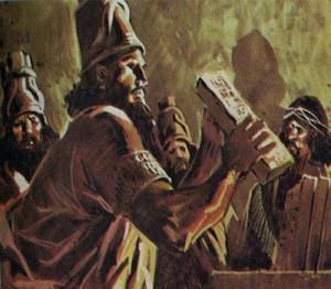 Ассирийцы и вавилоняне изложили в письменной форме положения и законы своей религии - эти записи сделаны на обожженных глиняных табличках.