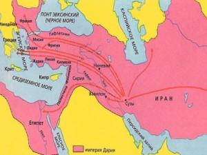 Персидская империя. Между 550 и 545 гг. до н.э. Кир, царь персов, свергнув владычество мидян, победил Креза и завоевал Лидию. Между 545 и 540 гг. до н.э. Кир расширил свою империю далеко на север, покорив области, лежащие к востоку от Каспия. В 539 г. до н.э. наследник Кира Камбиз завоевал Египет. Около 520 г. до н.э. Дарий, наследник Камбиза, распространил Персидскую империю на восток до Инда.