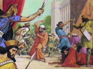 Дарию удалось подавить ряд восстаний, грозивших единству империи, которая при нем достигла вершины могущества.