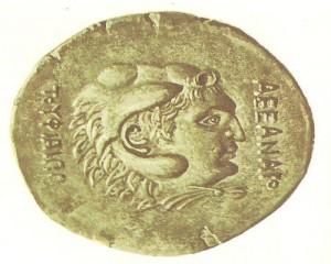 Греческая монета II в. до н.э.; на обратной стороне ее - голова Александра.