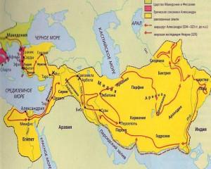 Территория Греции и Персии, завоеванные македонцами.