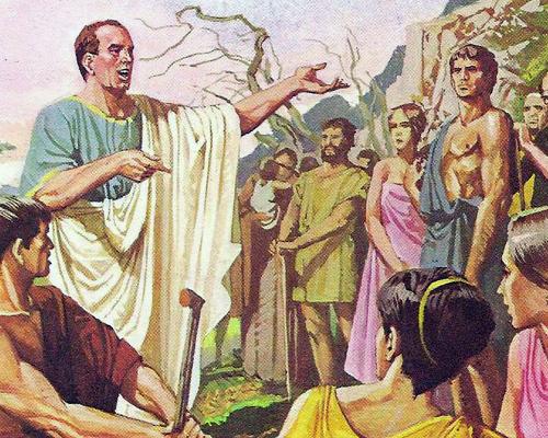 общество в древней греции база недвижимости