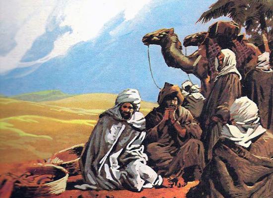 арабские племена