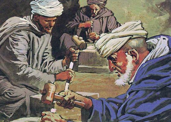 развитие ремесел арабов