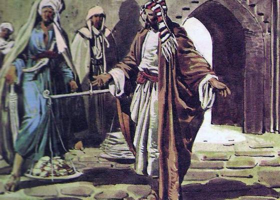 арабская торговля