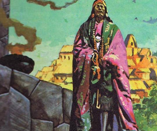 Великий Инка, император-бог