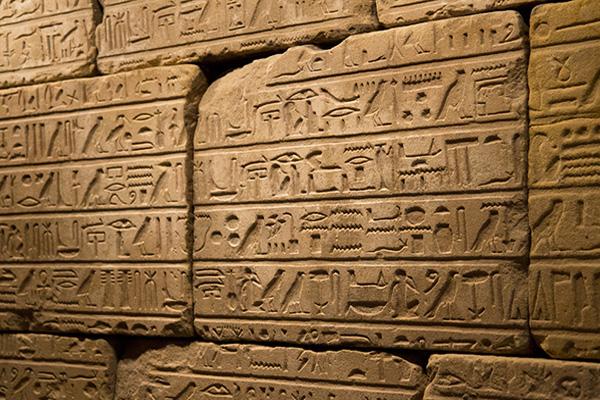 Наука Древнего Египта - математика